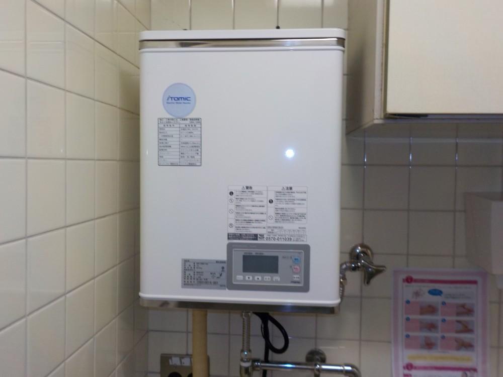 新規電気温水器設置後
